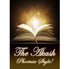 WEBINAR SERIES: The Akash, Phoenix Style! A Grand New Cycle in 2017